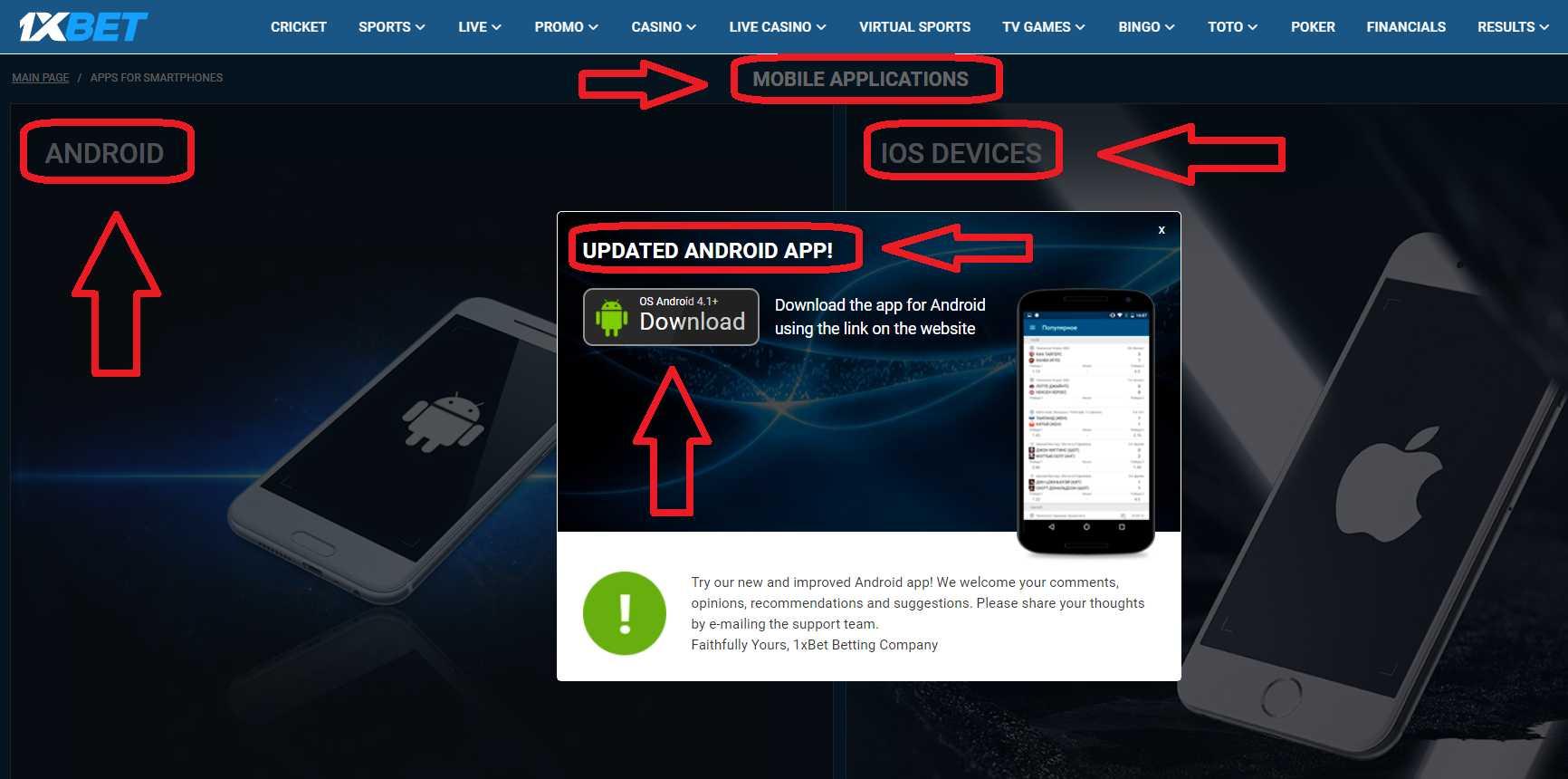Download 1xBet App Online