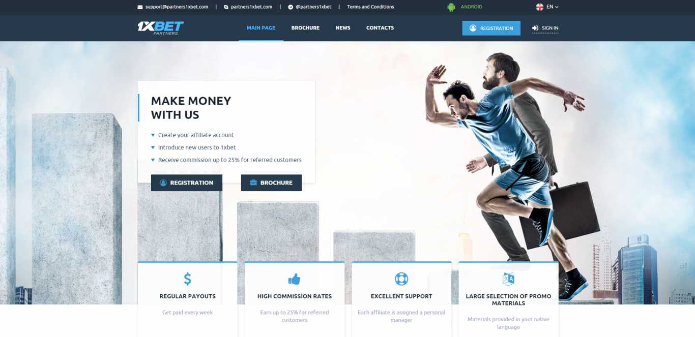 How to Deposit in 1xBet in India